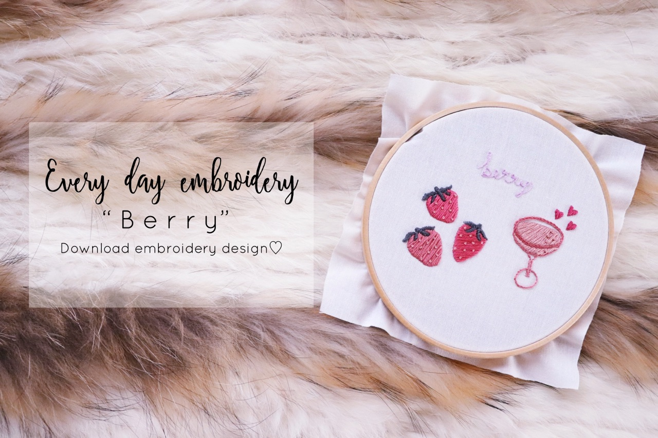 download embroidery design berry l atelier sfil